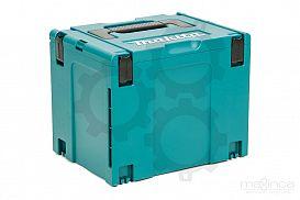 Slika izdelka: Plastični kovček Makpac 4